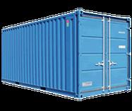 Containex Lagercontainer 20 zum Kauf und zur Miete bei Schreiber Baumaschinen